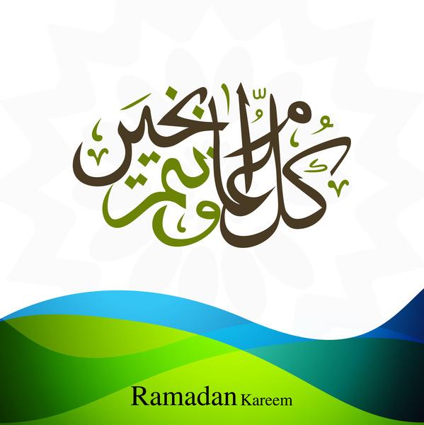 vector illustration arabic islamic calligraphy colorful text ramadan kareem design free vector 113mb