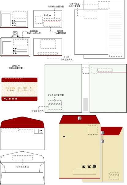 vi vector template office supplies 2 free vector in adobe