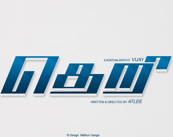 Vijay Tamil Movie Title Graphics Free Vector In Encapsulated