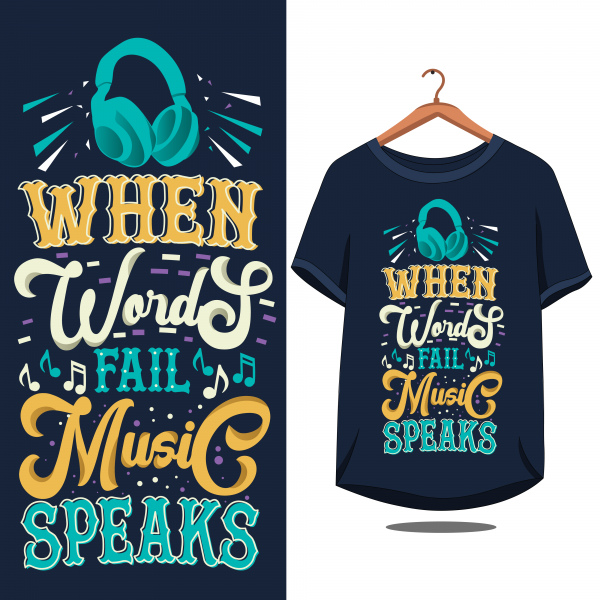 Vintage Quote Motivational Typography For T Shirt Design Free Vector In Encapsulated Postscript Eps Eps Format Format For Free Download 3 39mb