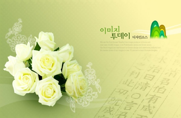 white roses bouquet psd layered
