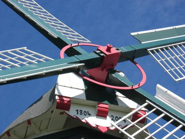 windmill view details mill