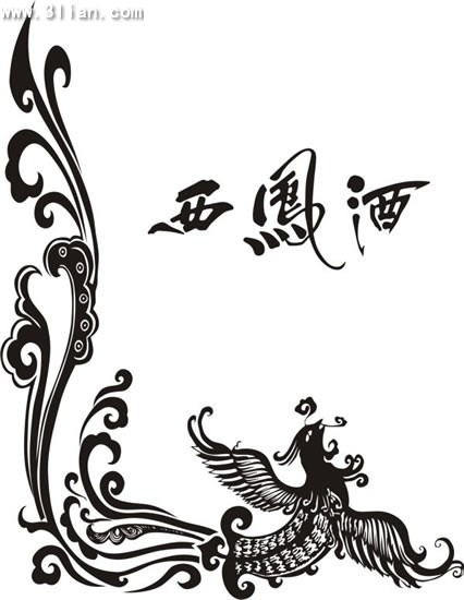 chinese traditional painting phoenix icon black white sketch
