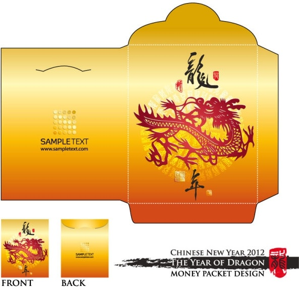 year of the dragon red envelope template 02 vector free vector in