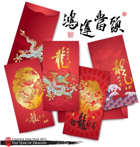 year of the dragon red envelope template 04 vector