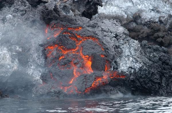 yemeni lava hot
