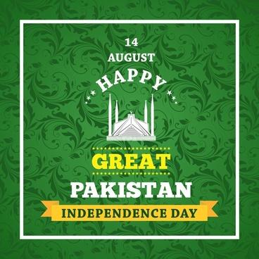 14 aug happy great pakistan