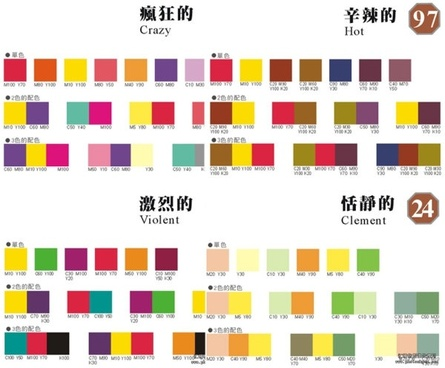 160 cmyk color values u200bu200bin table