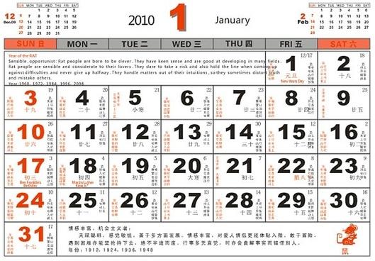 2010 italics threerow grid calendar almanac vector