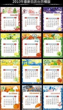 2010 lovely calendar template