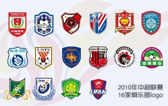 2010 super league 16 clubs vector logo