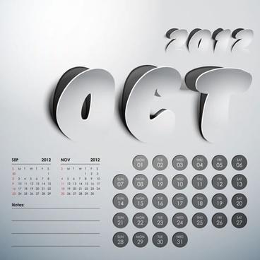 2012 art calendar calendar vector