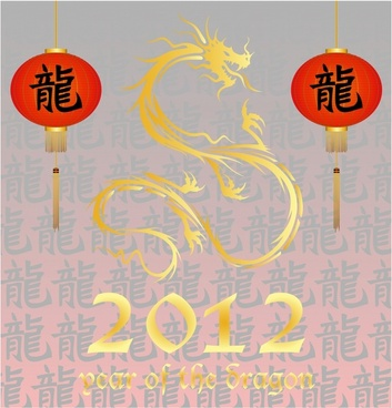 2012 chinese new year celebration vector
