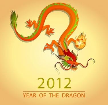 2012 dragon image pattern vector illustrator