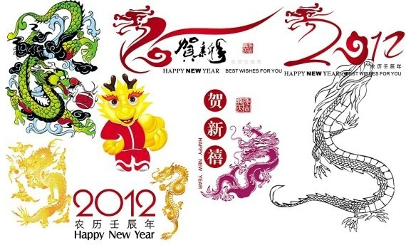 2012 new year39s dragon