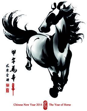 2014 horse year design element