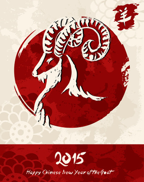 2015 chinese new year of the goat vector