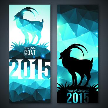 2015 goats christmas banners design