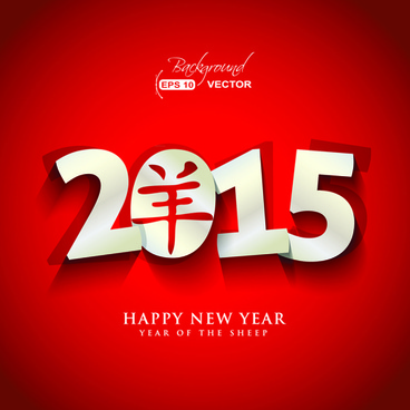 2015 new year background art vector