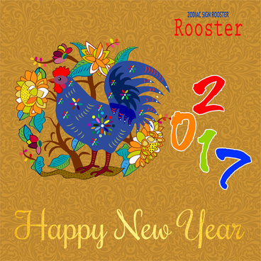 2017 lunar new year banner design with rooster