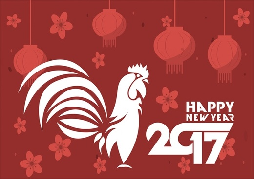 2017 new year backdrop oriental traditional style design