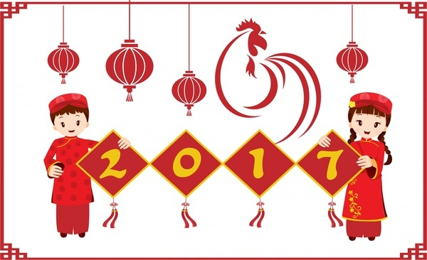 2017 new year banner vietnamese culture style