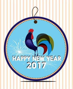 2017 new year tag chicken stylized design
