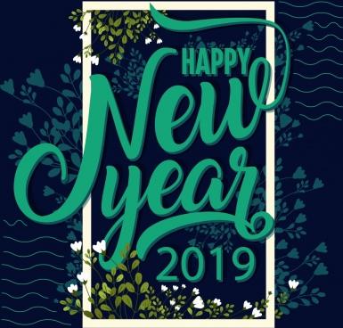 2019 new year banner dark green flowers decor
