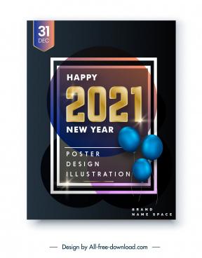 2021 new year poster sparkling modern elegance decor