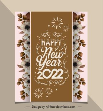 2022 new year card template elegant flora decor