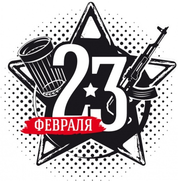 23 february russian national holiday
