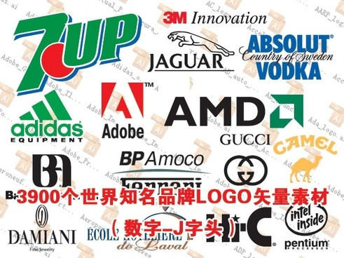 3900 worldrenowned brands logo vector part of digitalj prefix