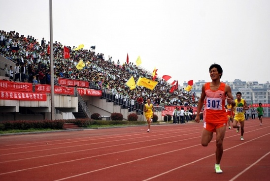 400 meter race