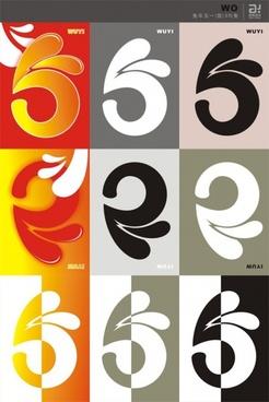 51 art font vector