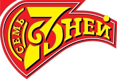 7days magazine logo