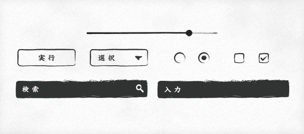 """Calligraphy"" GUI Elements"