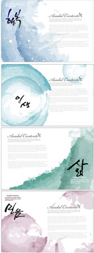 abstract ink background vector