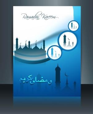 abstract ramadan kareem card vector illustration