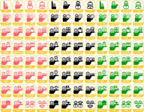 action figures icons vector
