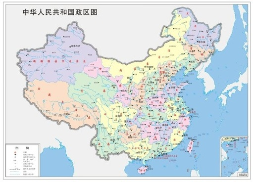 administrative region of the people39s republic of china figure vector