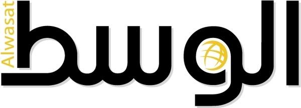 alwasat newspaper