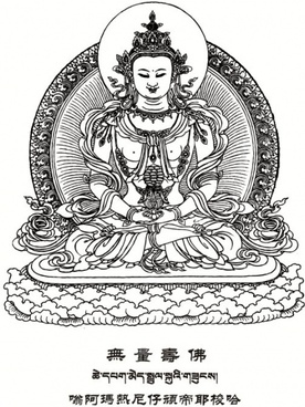 amitayus buddha line is issued