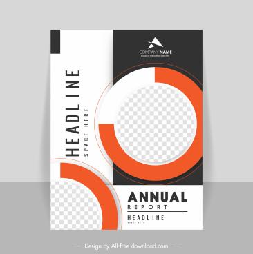 annual report template modern circle checkered decor