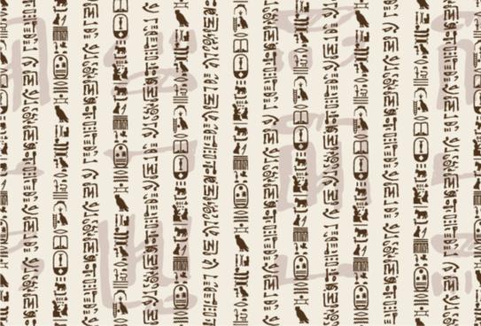antique text background art