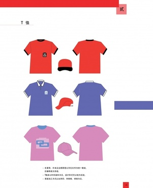 sports shirt hat uniform templates colored plain design