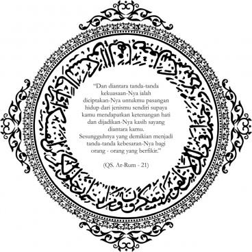 Kaligrafi Al Quran Surat Ar Ruum 21 Free Vector Download