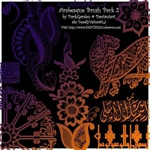 Arabesque Brush Pack 2