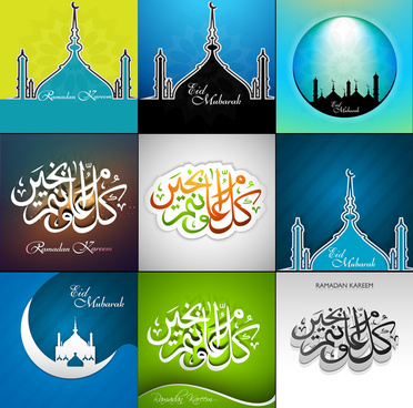 arabic islamic calligraphy mosque with colorful ramadan kareem collection card set presentation vector