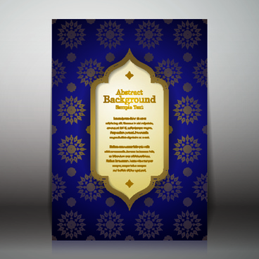 arabic style background vector