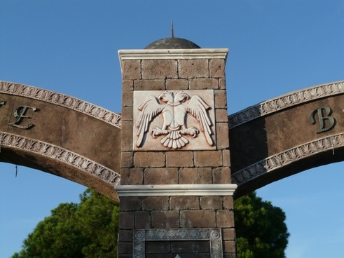 archway adler oriental